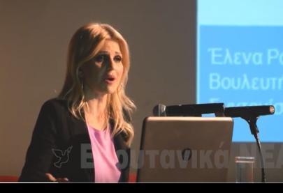 Καρπενήσι | Ομιλία Έλενας Ράπτη για την παιδική σεξουαλική κακοποίηση 3.11.18