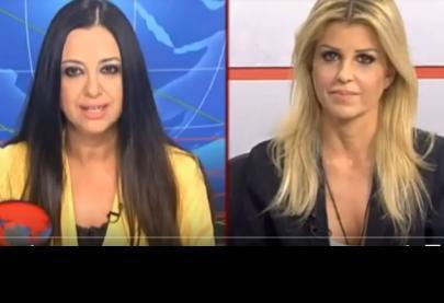 Η Έλενα Ράπτη στο Δελτίο Ειδήσεων στο διαδικτυακό κανάλι blueskytv.gr- 4.7.2017