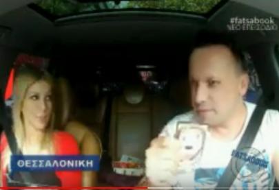 """Η Έλενα Ράπτη στην εκπομπή """"fatsabook"""" στην tv100 - 1.1.2017"""