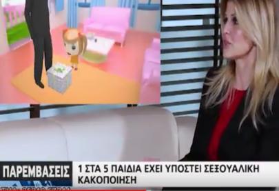 Συνέντευξη Έλενας Ράπτη στην εκπομπή Παρεμβάσεις από την πόλη της Κομοτηνής - Star Β. Ελλάδος - 13.11.2017