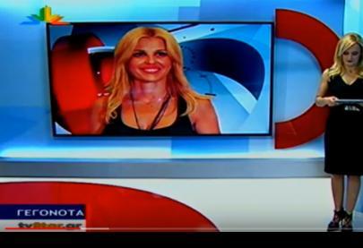 Η καμπάνια «ΕΝΑ στα ΠΕΝΤΕ» στoν Νομό Ευβοίας- Δελτίο ειδήσεων Star Κεντρικής Ελλάδας 22 2 2017