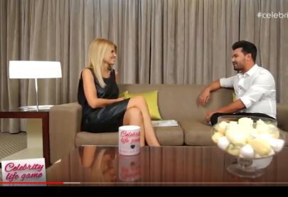 Η Έλενα Ράπτη στην εκπομπή Celebrity Life Game μιλάει για την καμπάνια ΕΝΑ στα ΠΕΝΤΕ - 5.10.2016