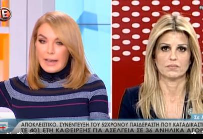 Η Έλενα Ράπτη στην εκπομπή Τατιάνα live στο κανάλι Ε - 16.11.2016
