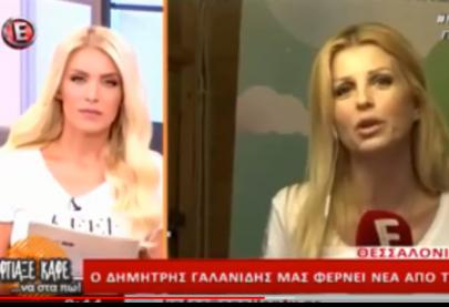 """Η Έλενα Ράπτη στην εκπομπή """"Φτιάξε καφέ να στα πώ"""" μιλάει για την καμπάνια """"1 στα 5"""" Κανάλι Ε - 19.9.2016"""
