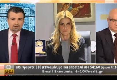 """Η Έλενα Ράπτη στην εκπομπή """"ΕΞΙ ΔΕΚΑ"""" στη ΝΕΡΙΤ"""