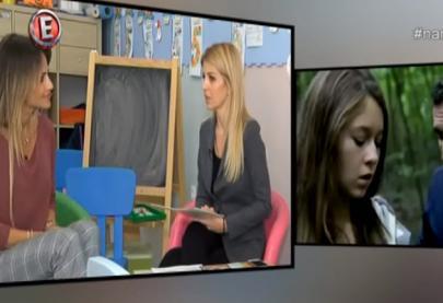 """Η Έλενα Ράπτη στην εκπομπή """"na maste"""" - κανάλι Ε"""