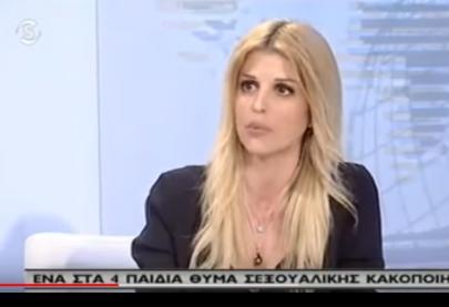 Η Έλενα Ράπτη στις Ειδήσεις στο κανάλι Sigma Κύπρου