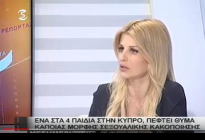 """Η Έλενα Ράπτη στην εκπομπή """"Μεσημέρι και κάτι"""" στο κανάλι Sigma Κύπρου"""