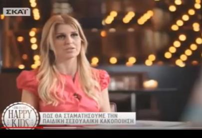 """Η Έλενα Ράπτη στην εκπομπή """"Joinus"""" στον Skai"""
