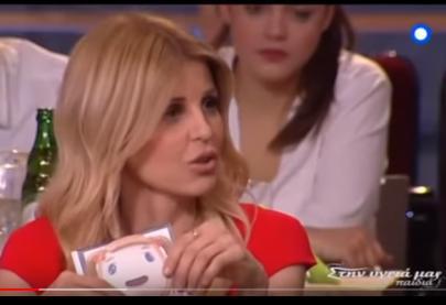 """Η Έλενα Ράπτη στην εκπομπή """"Στην υγειά μας ρε παιδιά"""" στον Alpha"""