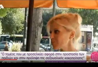 """Η Έλενα Ράπτη στην εκπομπή """"Σπίτι μου Σπιτάκι μου"""" Alpha"""