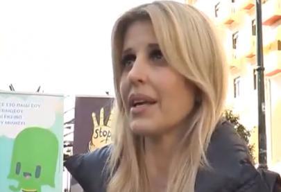 """Η Εκστρατεία """"ΕΝΑ στα ΠΕΝΤΕ"""" στην πλατεία Αριστοτέλους - Χαλκιδική tv"""