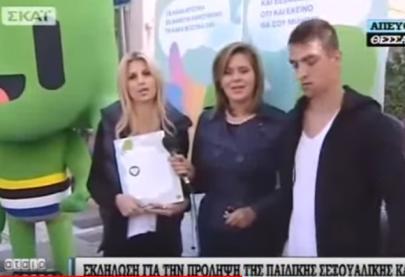"""Η Έλενα Ράπτη στην εκπομπή """"Αταίριαστοι"""" Σκαι"""