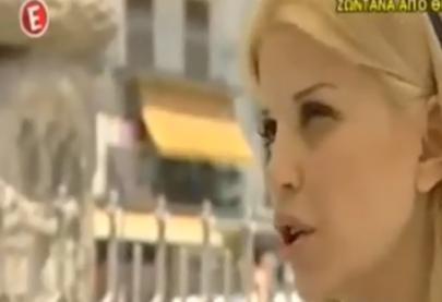 """Η Έλενα Ράπτη στην εκπομπή """"Αποκαλυπτικά"""" στο κανάλι Ε"""