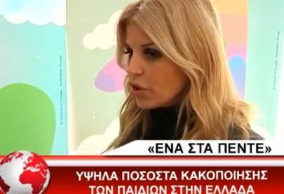 Η εκστρατεία «ΕΝΑ στα ΠΕΝΤΕ» στην Κατερίνη - (κανάλι tv Δίον)