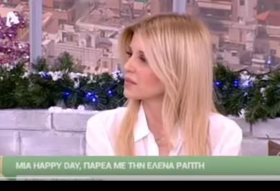 """Η Έλενα Ράπτη στην εκπομπή """"Happy day στον Alpha"""""""