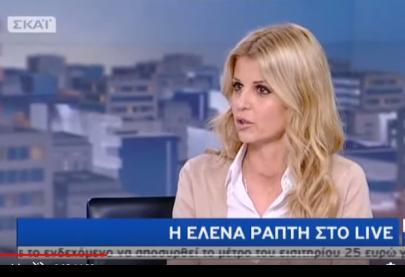 Η Έλενα Ράπτη στην εκπομπή Life με την Εύα Αντωνοπούλου