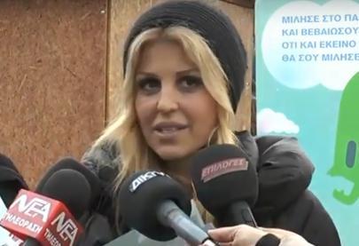Η Έλενα Ράπτη στην πολιτεία των ευχών στις Σέρρες (tv ΔΙΚΤΥΟ ΣΕΡΡΕΣ)