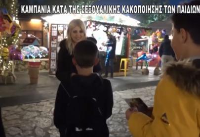 """Έλενα Ράπτη: Με την καμπάνια """"ένα στα πέντε"""" του Συμβουλίου της Ευρώπης για την πρόληψη της παιδικής σεξουαλικής κακοποίησης στο Μύλο των Ξωτικών στα Τρίκαλα! - δελτίο ειδήσεων tv10.gr"""