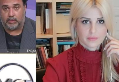 Συμμετείχα στη ραδιοφωνική εκπομπή του Σπύρου Παπαδάκη, «Για ποιόν χτυπά η καμπάνα» στο διαδικτυακό ραδιόφωνο MY GREEK RADIO (MGR) για την ελληνική κοινότητα στο Ηνωμένο Βασίλειο, προκειμένου να μιλήσω σχετικά με τη σεξουαλική κακοποίηση στο χώρο του αθλητισμού.  Έναυσμα για ένα πλήθος καταγγελιών κακοποιητικών συμπεριφορών που ήρθαν στο φως, ήταν η καταγγελία για σεξουαλική κακοποίηση της Σοφίας Μπεκατώρου, Ολυμπιονίκη της Ιστιοπλοΐας. • Τα περιστατικά σεξουαλικής βίας συνήθως αποσιωπούνται και δεν καταγγέλλονται.