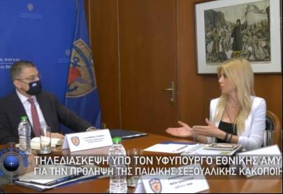 Συνεργασία του Υπουργείου Εθνικής Άμυνας με την καμπάνια «ΕΝΑ στα ΠΕΝΤΕ» του Συμβουλίου της Ευρώπης στην Ελλάδα , για την πρόληψη και τον τερματισμό της παιδικής σεξουαλικής κακοποίησης.  Στιγμιότυπο από την εκπομπή «Με αρετή και τόλμη» - ERT FLIX 11.4.2021 #ElenaRapti #vouli #politician #Greece #Thessaloniki #photooftheday #childabuse #enastapente #oneinfivegreece #kids #oneinfivecampaign #tomistikotisnikis  #underwearrule #kampaniaenastapente #councilofEurope #okanonastouesorouxou #i_peripeteia_tou_viktora #againstchildsexualabuse #ΥπουργείοΕθνικήςΆμυνας #ΑλκιβιάδηςΣτεφανής #Ένοπλεςδυνάμεις #Αρετήκαιτόλμη #ERTFLIX