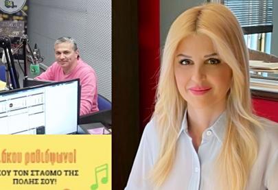 Φιλοξενήθηκα στη ραδιοφωνική εκπομπή «Όλα για τα παιδιά», που παρουσιάζει o @sotirisflessias στo ραδιόφωνο Επικοινωνία 94 fm και συζητήσαμε για την προστασία των παιδιών, απέναντι στο φαινόμενο της σεξουαλικής κακοποίησης. Μίλησα για το συντονισμό της καμπάνιας «ΕΝΑ στα ΠΕΝΤΕ» του Συμβουλίου της Ευρώπης στην Ελλάδα και τον «Κανόνα του Εσώρουχου» στον οποίο βασίζεται. Επιπλέον, τόνισα ότι οι δράστες συνήθως είναι πρόσωπα που εμπιστεύονται τα παιδιά και ότι στοχεύουν σε τρυφερές ηλικίες όπου τα παιδιά δεν μπορούν να διακρίνουν εύκολα ένα «καλό» από ένα «κακό άγγιγμα». Για το λόγο αυτό, πρέπει να μπαίνουν κανόνες αυτοπροστασίας των παιδιών.