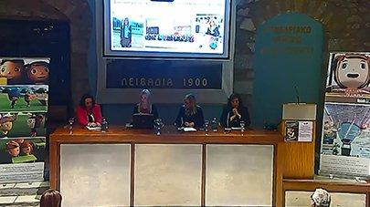 Βίντεο εκδήλωσης, Δήμος Λεβαδέων