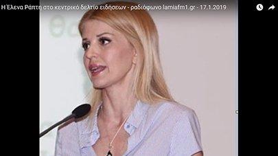 Ραδιοφωνική εκπομπή, Κεντρικό δελτίο ειδήσεων, Lamiafm1.gr